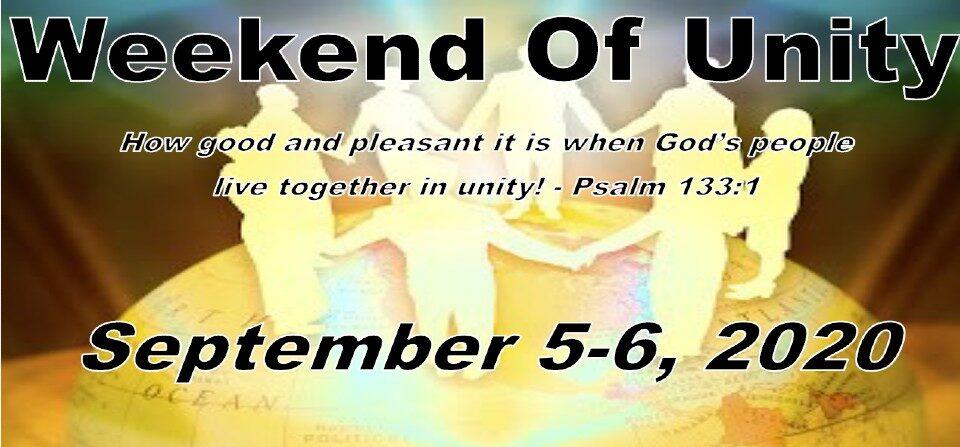 """Labor Day """"Weekend Of Unity"""" – SAVE THE DATE!"""